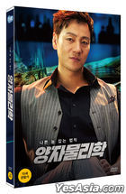 By Quantum Physics: A Nightlife Venture (DVD) (First Press Limited Edition) (Korea Version)