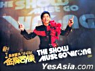 The Show Must Go Wrong (DVD) (Hong Kong Version)