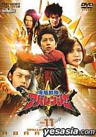 Bakuryu Sentai Abaranger Vol.11 (Japan Version)