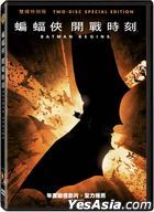 Batman Begins (2005) (DVD) (2-Disc Special Edition) (Taiwan Version)