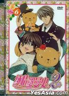 Junjo Romantica 2 (DVD) (Vol.6) (Taiwan Version)