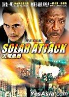 Solar Attack (DVD) (Hong Kong Version)