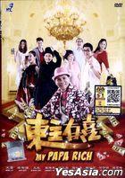 My Papa Rich (DVD) (Malaysia Version)