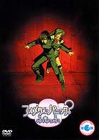 FULL METAL PANIC? FUMOFFU Vol.6 (Japan Version)