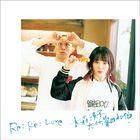 Re: Re: Love [MV] (SINGLE+DVD) (Japan Version)