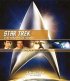 Star Trek II - The Wrath of Khan (Star Trek Movie Single 2) (Blu-ray) (Remastered Special Collector's Edition) (Japan Version)