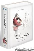 That Winter, the Wind Blows (DVD) (10-Disc) (End) (Director's Cut) (Normal Edition) (English Subtitled) (SBS TV Drama) (Korea Version)