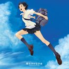 The Girl Who Leapt Through Time Original Soundtrack (Vinyl Record) (Limited Edition) (Japan Version)