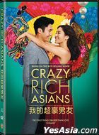 Crazy Rich Asians (2018) (DVD) (Hong Kong Version)