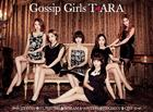 Gossip Girls [DIAMOND EDITION] (ALBUM + DVD + PHOTOBOOK)(First Press Limited Edition) (Japan Version)