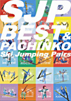 Ski Jump Pair Pachinko Pack (DVD) (First Press Limited Edition) (Japan Version)