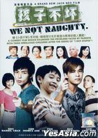 We Not Naughty (DVD) (English Subtitled) (Malaysia Version)