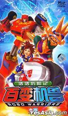 Robo Warriors (VCD) (Version 1) (Part I) (China Version)