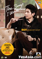 Boy Peacemaker : The Songs I Wrote Karaoke (DVD) (Thailand Version)