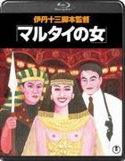 Marutai no Onna (Blu-ray) (Japan Version)