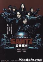 Gantz (DVD) (Taiwan Version)