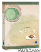 Every Day a Good Day (DVD) (Korea Version)