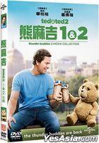 Ted 1+2 (DVD) (Taiwan Version)