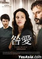The Past (2013) (DVD) (Taiwan Version)