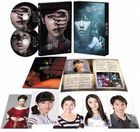 Ghost Theater (DVD) (Premium Edition)(Japan Version)