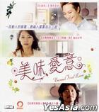 Eternal First Love (VCD) (English Subtitled) (Hong Kong Version)