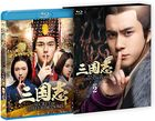 三国志 Secret of Three Kingdoms ブルーレイ BOX 2