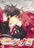 Shakugan no Shana 3 -FINAL- DVD Set 2 (DVD)(Japan Version)