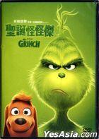 聖誕怪怪傑 (2018) (DVD) (香港版)