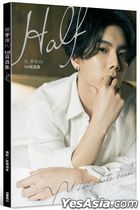 Yang Yu Teng YU 1st Photobook - Half