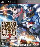 Gundam Musou 3 (Japan Version)
