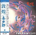 Tonkou (Vinyl LP)