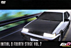 Initial D Fourth Stage Vol.7 (Japan Version)