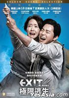 EXIT (2019) (DVD) (English Subtitled) (Hong Kong Version)