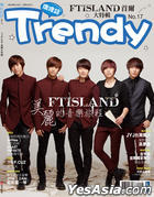 Trendy No. 17 (FTIsland Cover)
