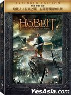 The Hobbit: The Battle of the Five Armies (2014) (DVD) (5-Disc Extended Edition) (Taiwan Version)