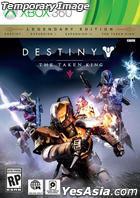Destiny The Taken King Legendary Edition (English Edition) (Asian Version)