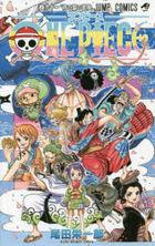ONE PIECE 海賊王 91
