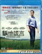 Promised Land (2012) (Blu-ray) (Hong Kong Version)