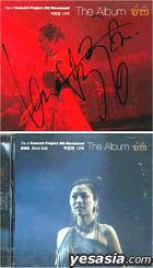 Park Jung Hyun Live Autograph CD + DVD (short edit) - Op.4 Concert Project 4th Movement THE ALBUM (L.E)