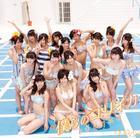 Bokura no Eureka (Jacket C)(SINGLE+DVD)(Japan Version)