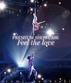 ayumi hamasaki PREMIUM SHOWCASE -Feel the love- [BLU-RAY](Japan Version)