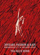 20YEARS. PASSION & RAIN (Japan Version)