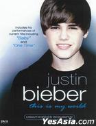Justin Bieber - This Is My World (DVD) (Hong Kong Version)