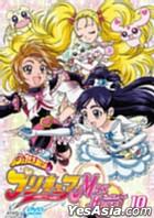 Futari wa Precure Max Heart Vol.10 (日本版)