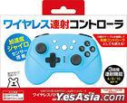 Nintendo Switch Wireless Battle Pad Turbo ProSW (蓝色) (日本版)