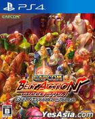 Capcom Belt Action Collection (普通版) (日本版)