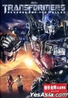 Transformers: Revenge of the Fallen (2009) (DVD) (Single Disc Edition) (Hong Kong Version)