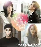一理ある愛 OST (tvN TVドラマ)