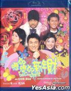 Fat Choi Spirit (Blu-ray) (Kam & Ronson Version) (Hong Kong Version)