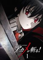 AKAME GA KILL! VOL.1 (Blu-ray)(Japan Version)